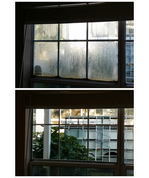 Fogged Window Repair: Before and After